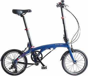 Le migliori biciclette pieghevoli Dahon del 2020 -Prezzi e recensioni 8