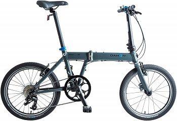 Le migliori biciclette pieghevoli Dahon del 2020 -Prezzi e recensioni 10